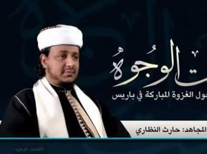 """Al Qaeda minaccia Parigi: """"Non attaccate Islam o nuovi attentati"""" VIDEO"""