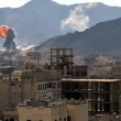 Yemen, golpe sciita: presidente agli arresti domiciliari, premier in fuga