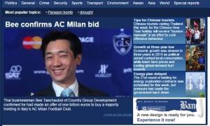 Milan, Bee Taechaubol offre 1 miliardo di euro per rilevare club