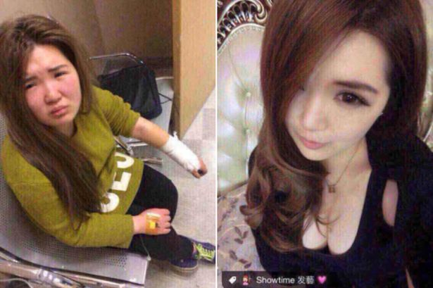Xiaojin Tuan dal vivo e la foto che invece aveva postato su Internet