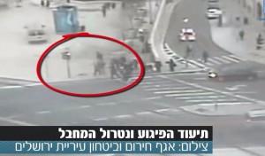 Gerusalemme, palestinese accoltella ebreo e viene fermato dal sindaco