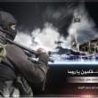 """Isis, nuove minacce Italia: """"No guerra o vostro sangue colorerà Mediterraneo"""" 01"""