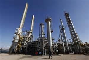 Raffineria libica