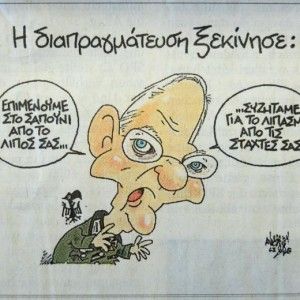 Grecia se n'è già andata? Da tre mesi giù Pil, sciopero tasse e soldi all'estero