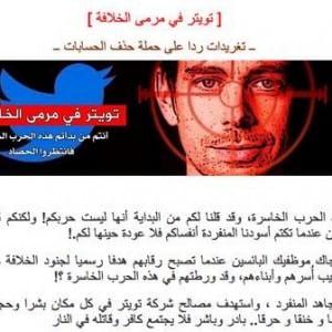 """Isis minaccia Twitter: """"Uccidete fondatore e dipendenti"""""""