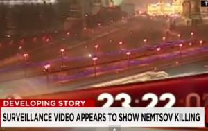 Nemtsov, video dell'omicidio. Forse ha sparato una sola persona