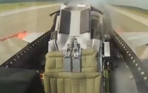 VIDEO YouTube: caccia F-16 trasformato in drone: il volo senza pilota
