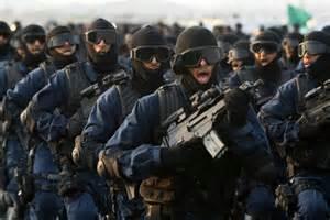 Forze armate saudite