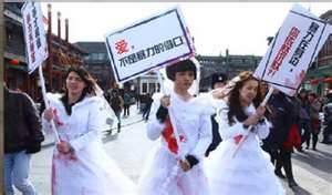 Femministe in Cina