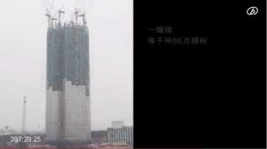 VIDEO YouTube. 57 piani in 19 giorni: grattacielo costruito in Cina
