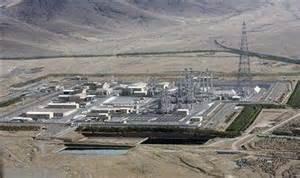 Installazione nucleare iraniana