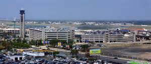 L'aeroporto di New Orleans