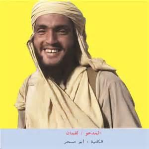 Lokman Abou Sakher
