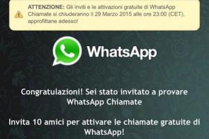 WhatsApp, messaggio per attivare chiamata vocale: occhio alla truffa