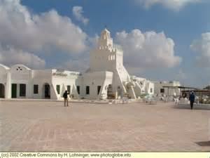 La sinagoga El Ghriba