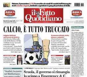 """Marco Travaglio sul Fatto Quotidiano: """"Il Fuoridentro"""""""