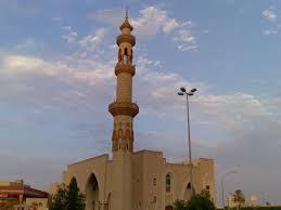Arabia Saudita, attentato kamikaze in una moschea sciita: decine di morti