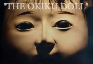 VIDEO YouTube, Okiku bambola del diavolo: la leggenda