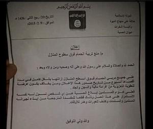 Il documento dell'Isis contro i piccioni pubblicato dal Daily Mail