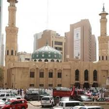 Isis attacca moschea in Kuwait: 8 morti