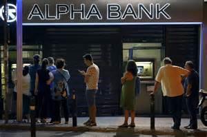 Una banca adAtene