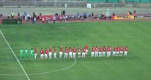 VIDEO YouTube - Bari-Bastia 1-1. Primo gol stagionale al San Nicola di...