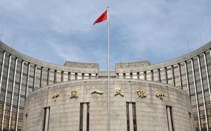 People's Bank of China punta su banche italiane: al 2% in Unicredit e Mps