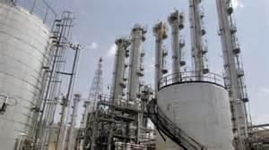 Centro nucleare iraniano
