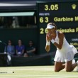 VIDEO YouTube. Garbine Muguruza in finale Wimbledon vs Serena Williams