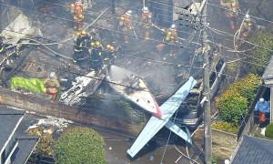 VIDEO YouTube - Tokyo, piccolo aereo cade sulle case: 3 morti