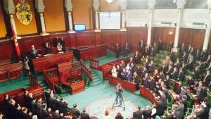 Il parlamento tunisino
