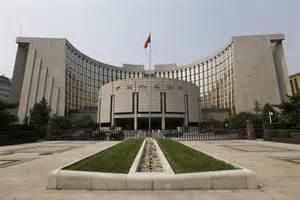 La Banca Centrale cinese