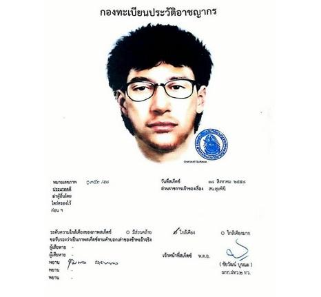 Bangkok, identikit attentatore: capelli neri e occhiali FOTO