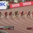 VIDEO YouTube - Usain Bolt vince 100 metri Mondiali Atletica 01