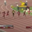 VIDEO YouTube - Usain Bolt vince 100 metri Mondiali Atletica 02