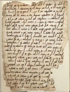 """Corano scoperto da Alba Fedeli """"forse più antico di Maometto"""""""
