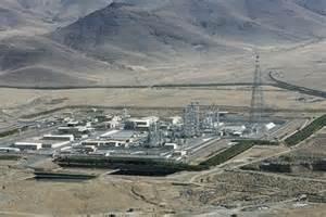 Una installazione nucleare iraniana