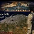 """Isis minaccia ancora Roma: """"Libia è la porta per arrivarci"""" 3"""