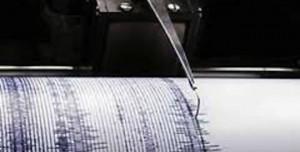 Terremoto Isole Eolie, 8 scosse vicino ad Alicudi. La più forte 4.1