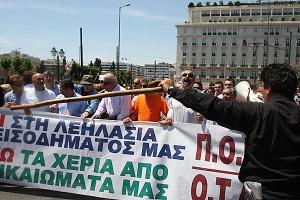 Euro, Grecia...Verso un autunno senza guai