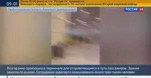 Video YouTube: incendio aeroporto Mosca, 3mila evacuati