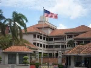 L' ambasciata Usa a Kuala Lumpur