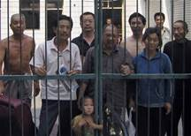 Una prigione cinese