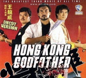 Hong Kong: 50mila mafiosi arrestati in colpo. Maxi carcere?