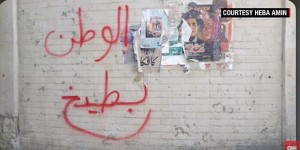 "YOUTUBE ""Homeland razzista"": graffiti arabi sul set"