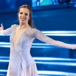 Carolina Kostner, rientro anticipato. In gara agli Europei?