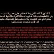 Video Isis minaccia Roma e il Colosseo 4