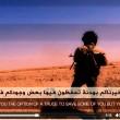 Video Isis minaccia Roma e il Colosseo 3