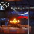 """""""Via la Russia, troppo doping"""": atletica, Wada accusa Mosca, ecco come vederla"""