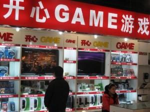Cina: scappa a 14 anni, ne passa 10 con i videogame. Trovata